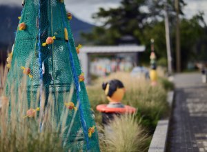 From Sea to Tree, marine debris assemblage, part of the Tofino Float'em Garden by Pete Clarkson